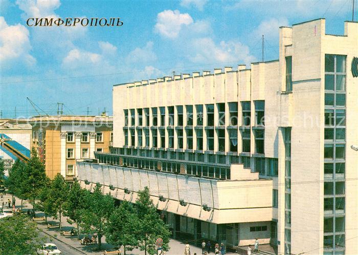 AK / Ansichtskarte Simferopol Rosa Luxemburg Street Central Post Office Simferopol