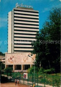 AK / Ansichtskarte Sotschi Sanatorium Sotschi
