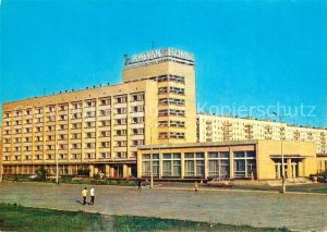 AK / Ansichtskarte Russland Hotel Shiguli Russland