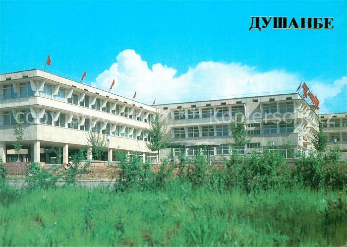 AK / Ansichtskarte Dushanbe New Building of Tajik State Medical Institute Dushanbe