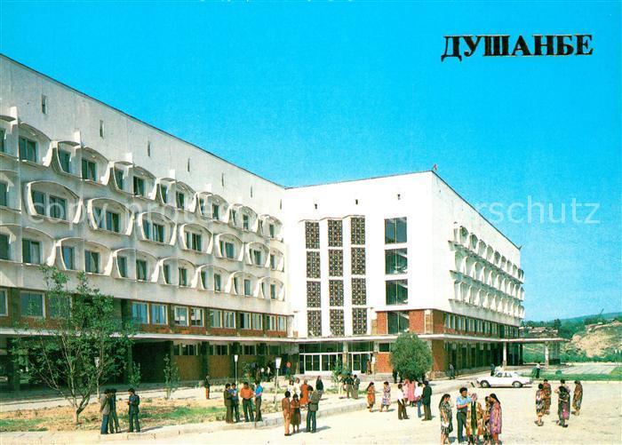 AK / Ansichtskarte Dushanbe New Building of Lenin State University Dushanbe