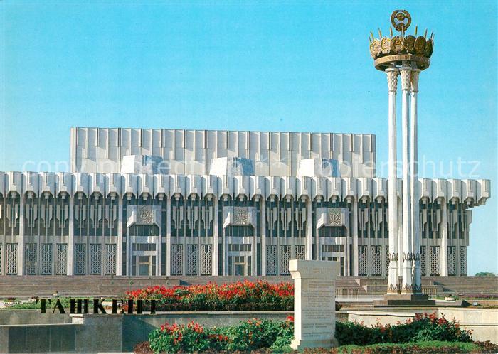 AK / Ansichtskarte Tashkent Palace of Friendship Tashkent