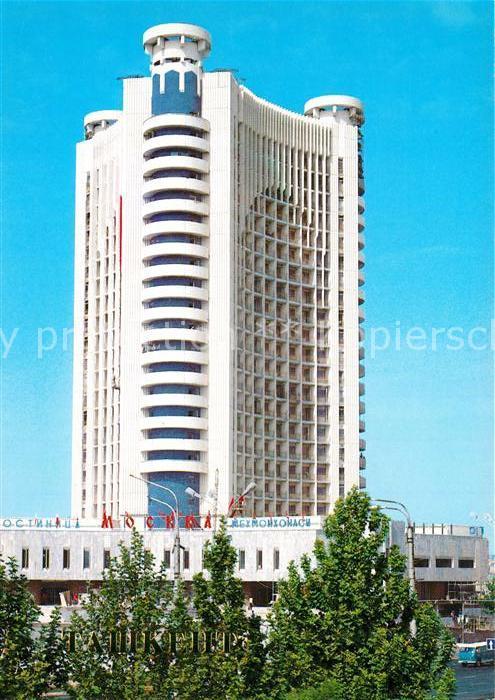 AK / Ansichtskarte Tashkent Moskva Hotel Tashkent