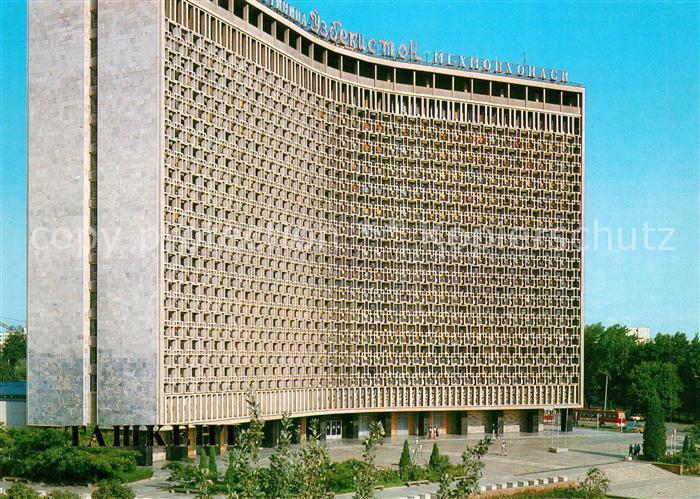 AK / Ansichtskarte Tashkent Hotel Uzbekiston Tashkent