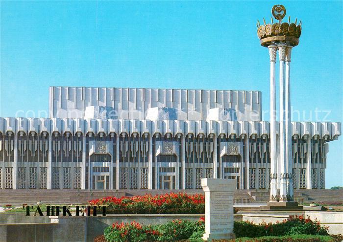 AK / Ansichtskarte Taschkent_Usbekistan Palace of Friendship Taschkent_Usbekistan