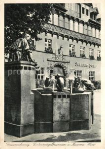 AK / Ansichtskarte Braunschweig Eulenspiegelbrunnen und Mumme Haus Braunschweig