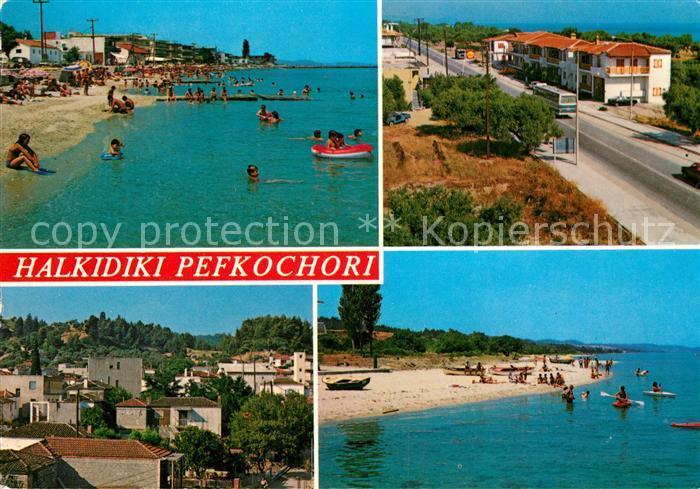 AK / Ansichtskarte Halkidiki Stradn  Halkidiki