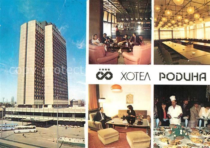 AK / Ansichtskarte Sofia_Sophia Hotel Rodina Restaurant Sofia Sophia
