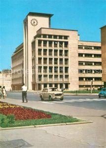 AK / Ansichtskarte Bucuresti Calea Victoriei Bucuresti