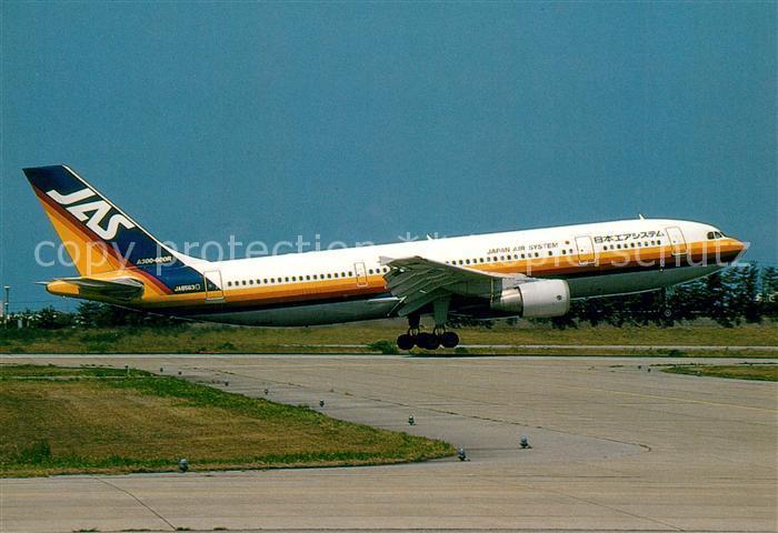 AK / Ansichtskarte Flugzeuge_Zivil JAS Japan Air System Airbus Industrie A300 622R JA8563 c n 683 Flugzeuge Zivil