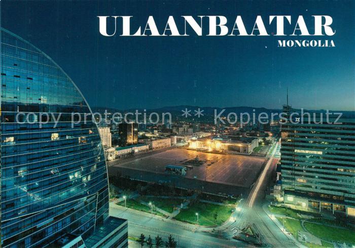 AK / Ansichtskarte Ulaanbaatar Stadtblick Ulaanbaatar