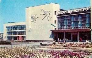 AK / Ansichtskarte Karaganda Pionierpalast Karaganda