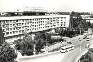 AK / Ansichtskarte Duschanbe Hotel Duschanbe Duschanbe