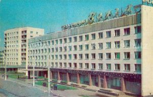 AK / Ansichtskarte Toljatti Hotel Wolga Toljatti