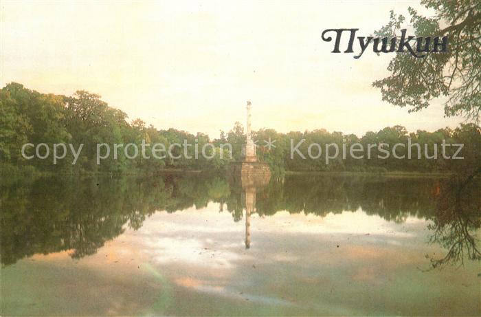 AK / Ansichtskarte Puschkin Ekaterinin Park Puschkin