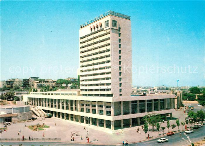 AK / Ansichtskarte Baku Bahnhof Baku