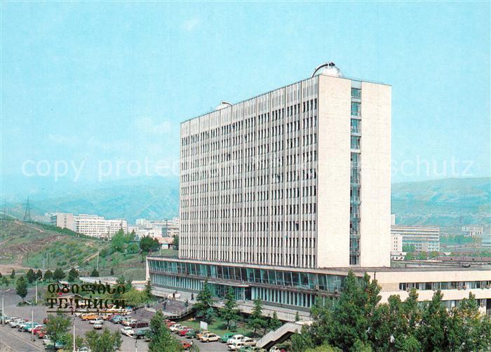 AK / Ansichtskarte Tbilisi Universitaet Tbilisi