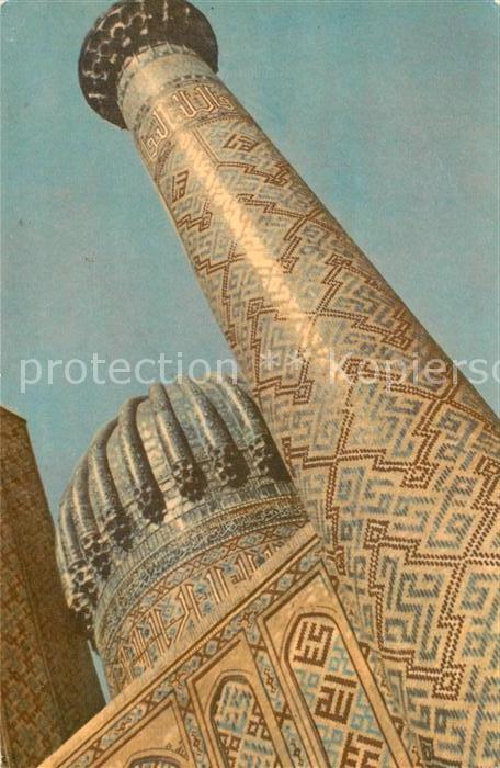 AK / Ansichtskarte Samarkand Medrese Samarkand