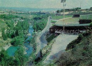 AK / Ansichtskarte Jerewan  Jerewan