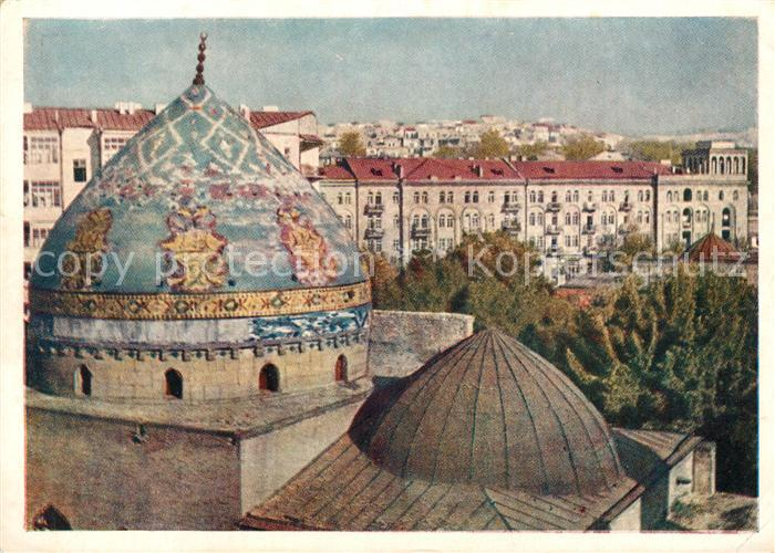 AK / Ansichtskarte Jerewan Museum Jerewan