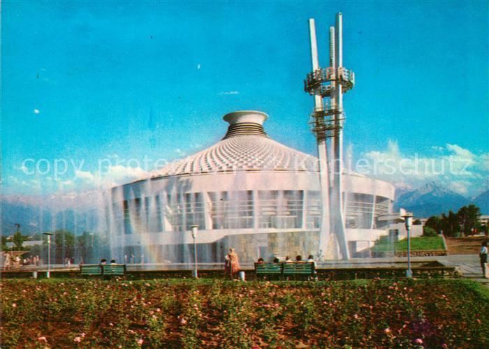 Almaty Zirkus Almaty