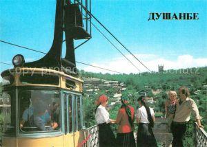 Duschanbe Seilbahn Duschanbe