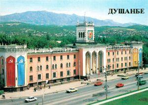Duschanbe Museum Duschanbe