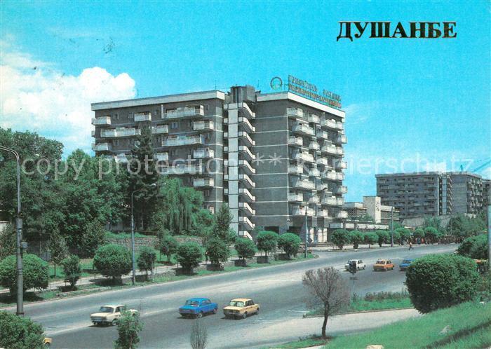 Duschanbe Putovsky Street Duschanbe