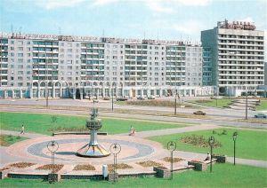 Kaliningrad Standesamt Kaliningrad