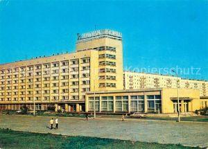 Toljatti Hotel Schiguli Toljatti