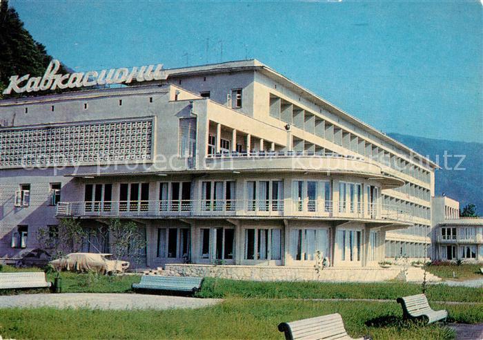 AK / Ansichtskarte Gagra Sanatorium Kawkasioni Gagra