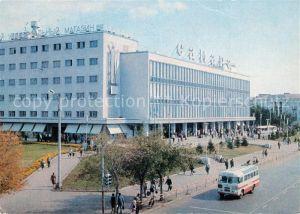 AK / Ansichtskarte Samara_Kuibyschew Einkaufszentrum Samara Kuibyschew