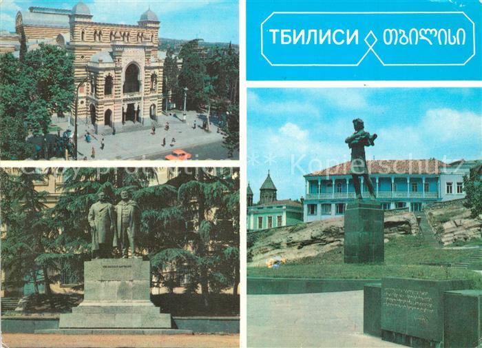 AK / Ansichtskarte Tbilisi Theater Tbilisi