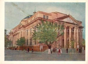AK / Ansichtskarte Chisinau_Kichinev Theater Chisinau Kichinev