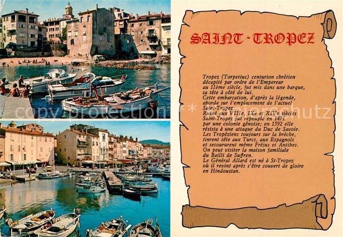 Saint_Tropez_Var La Pouncho Port des Pecheurs Quais Frederic Mistral et Jean Jaures Saint_Tropez_Var