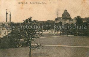 Duesseldorf Kaiser Wilhelm Park Duesseldorf