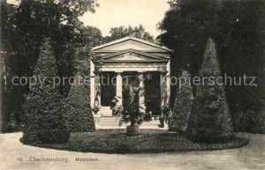 AK / Ansichtskarte Charlottenburg Mausoleum Charlottenburg