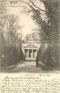 AK / Ansichtskarte Charlottenburg Mausoleum Deutsche Reichspost Charlottenburg