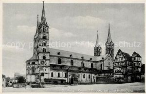 Bamberg Dom mit Eingang zur alten Hofhaltung Bamberg