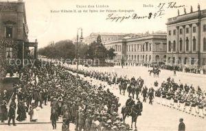 Berlin Unter den Linden Kaiser Wilhelm II Fahnen Compagnie Berlin