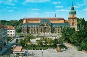 AK / Ansichtskarte Darmstadt Hessisches Landesmuseum Darmstadt
