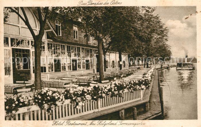 Ak ansichtskarte rahnsdorf berlin hotel restaurant neu for Designhotel helgoland
