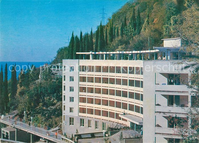 AK / Ansichtskarte Gagra Hotelanlage Gagra