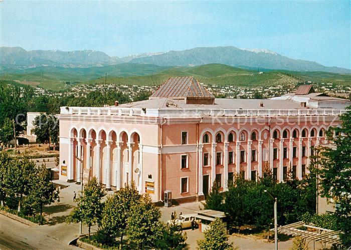 AK / Ansichtskarte Dushanbe Lakhuti dram theatre Dushanbe