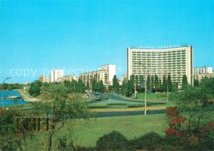 AK / Ansichtskarte Kiev_Kiew Slavutich Hotel Kiev_Kiew