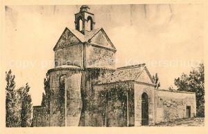 AK / Ansichtskarte Montmajour Couvent des Moines Abside de L Eglise Montmajour