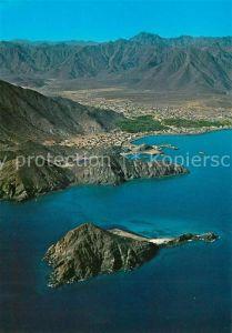 AK / Ansichtskarte Kor_Fakkan Aerial View Kor_Fakkan