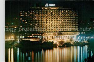 AK / Ansichtskarte Kairo Hotel Meridien Nacht Kairo
