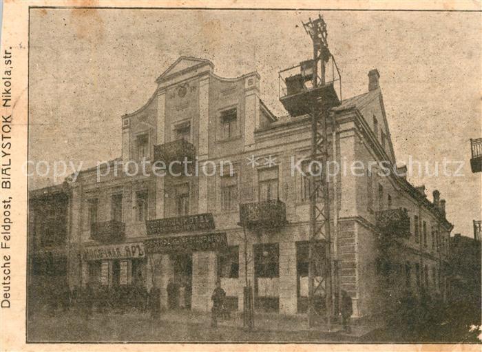 AK / Ansichtskarte Bialystok Nikolastrasse Bialystok