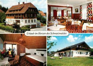 AK / Ansichtskarte Musbach_Freudenstadt Fremdenpension Waldeck Gastraum Fremdenzimmer Musbach_Freudenstadt